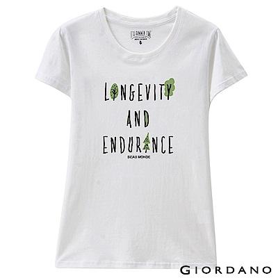 GIORDANO 女裝可愛植物印花短袖T恤-21 皎雪白