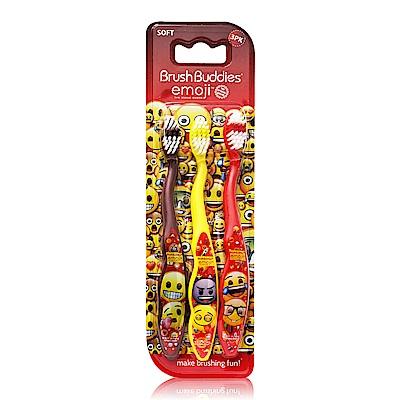 美國 Emoji 3入牙刷(軟毛/適5歲以上)