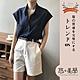 悠美學-日系簡約時尚翻領OL造型上衣-3色(M-XL) product thumbnail 1