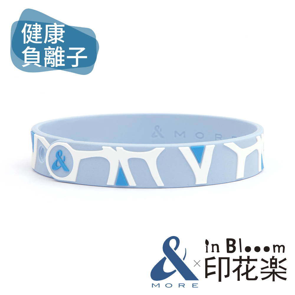 &MOREx印花樂 健康能量手環(生活點綴)-天空藍