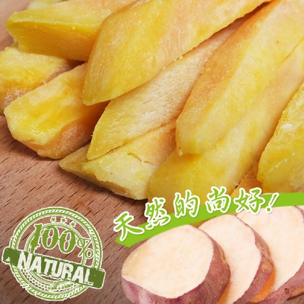 老爸ㄟ廚房‧特選黃金台農地瓜薯條(500g/包,共三包)