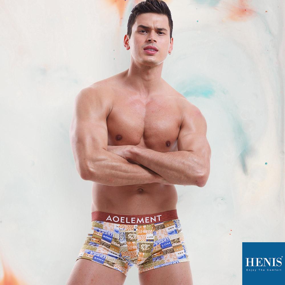 HENIS 型男潮印 貼身木戴爾印花四角褲 美式普普風