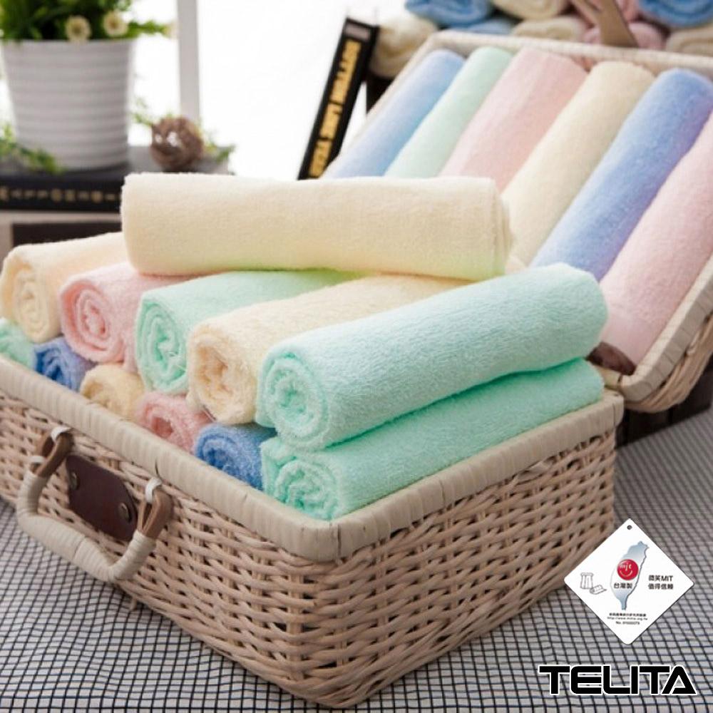 TELITA典雅素色易擰乾毛巾(超值24入組)