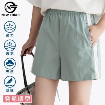 NEW FORCE輕盈透氣鬆緊寬腿女短褲-粉綠