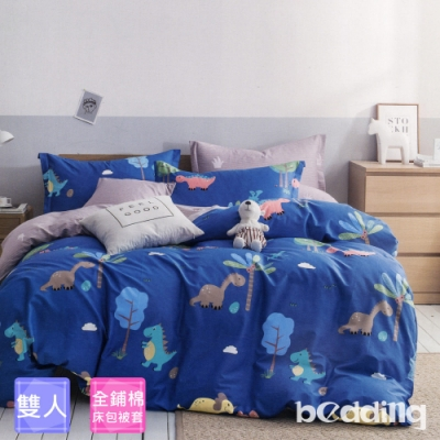 BEDDING-純棉全鋪棉四件式兩用被床包組-恐龍樂園(雙人)