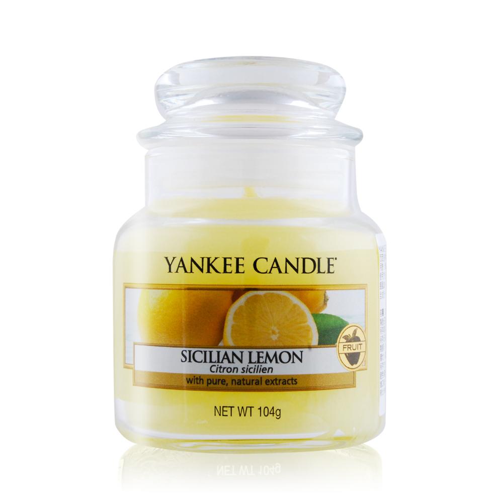 YANKEE CANDLE 香氛蠟燭-西西里檸檬 Sicilian Lemon 104g