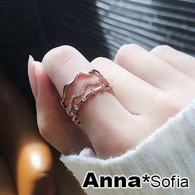 AnnaSofia 波線點鑽款 三層開口戒指(金系)