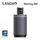 KANDAO 看到科技 Meeting 360 全景視訊會議攝影機