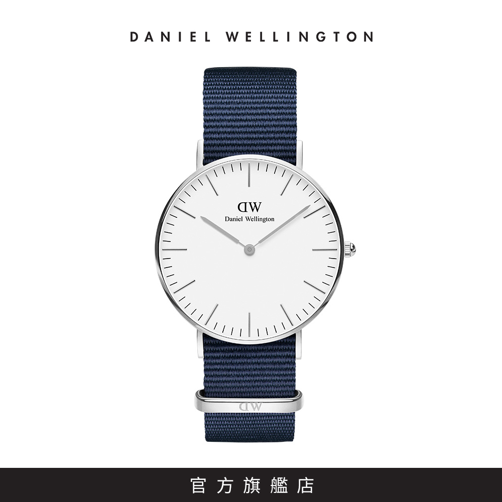 DW 手錶 官方旗艦店 36mm銀框 Classic 星空藍織紋錶