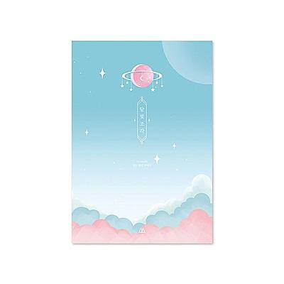 Second Mansion 月光雕刻城市週誌(無時效)-02 藍色天空