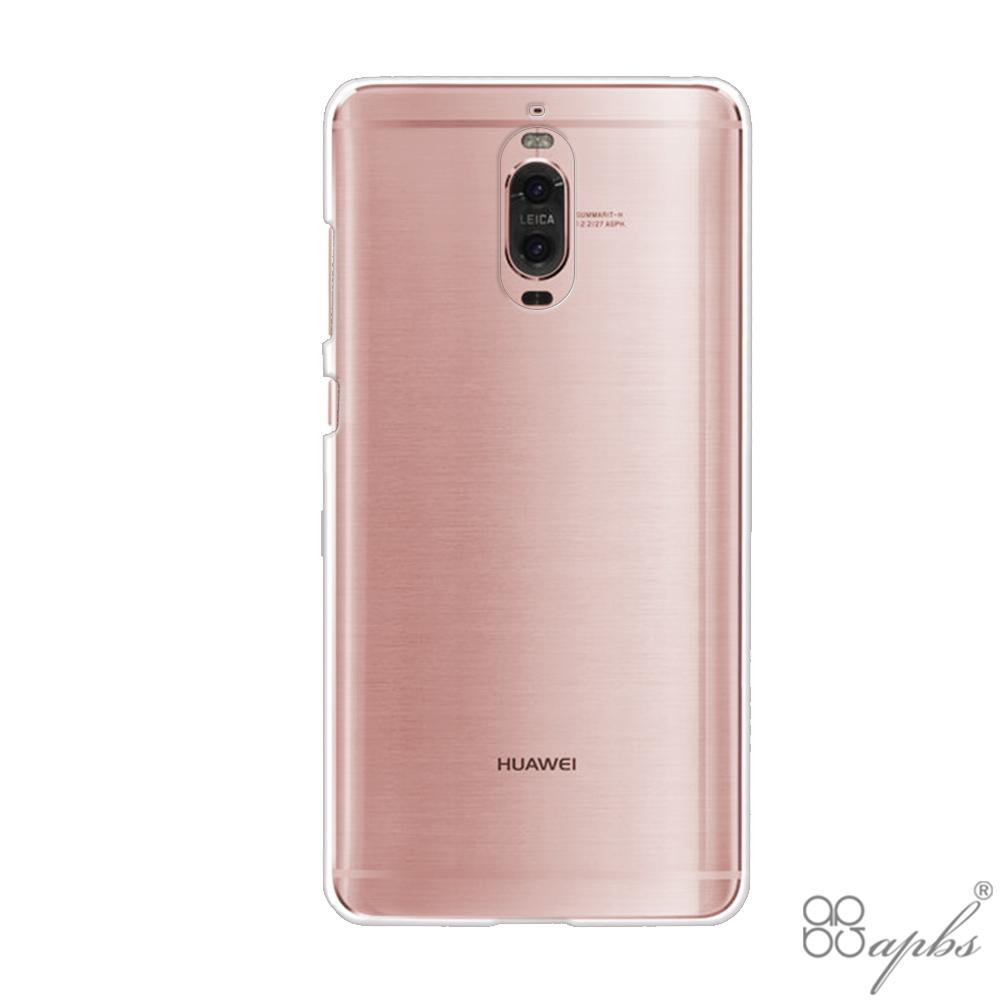 Huawei MATE 9 Pro 晶透輕薄硬式手機殼