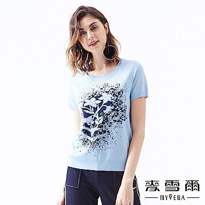 【麥雪爾】絢爛花卉涼感針織衫