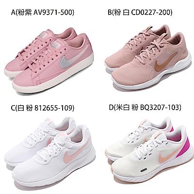 Nike 休閒鞋 運動 女鞋-任選均一價