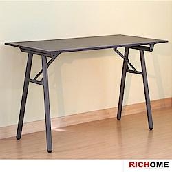 RICHOME 免組裝折疊工作桌