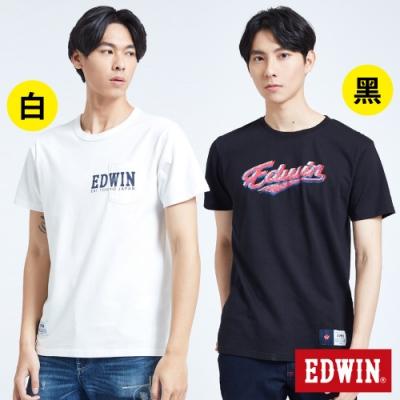 [時時樂限定] EDWIN 男款復古LOGO 短袖T恤(兩款)