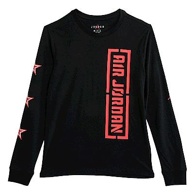 Nike 耐吉 AS JSW LS-長袖上衣-男