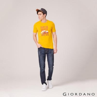 GIORDANO 男裝彈性中腰基本款牛仔褲-92 深藍