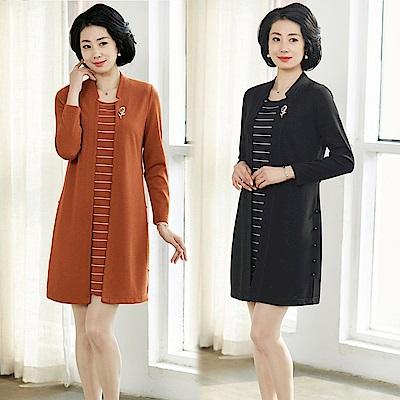 橫條紋洋裝薄外套兩件式裙套裝XL~5XL(共三色)-理子時尚