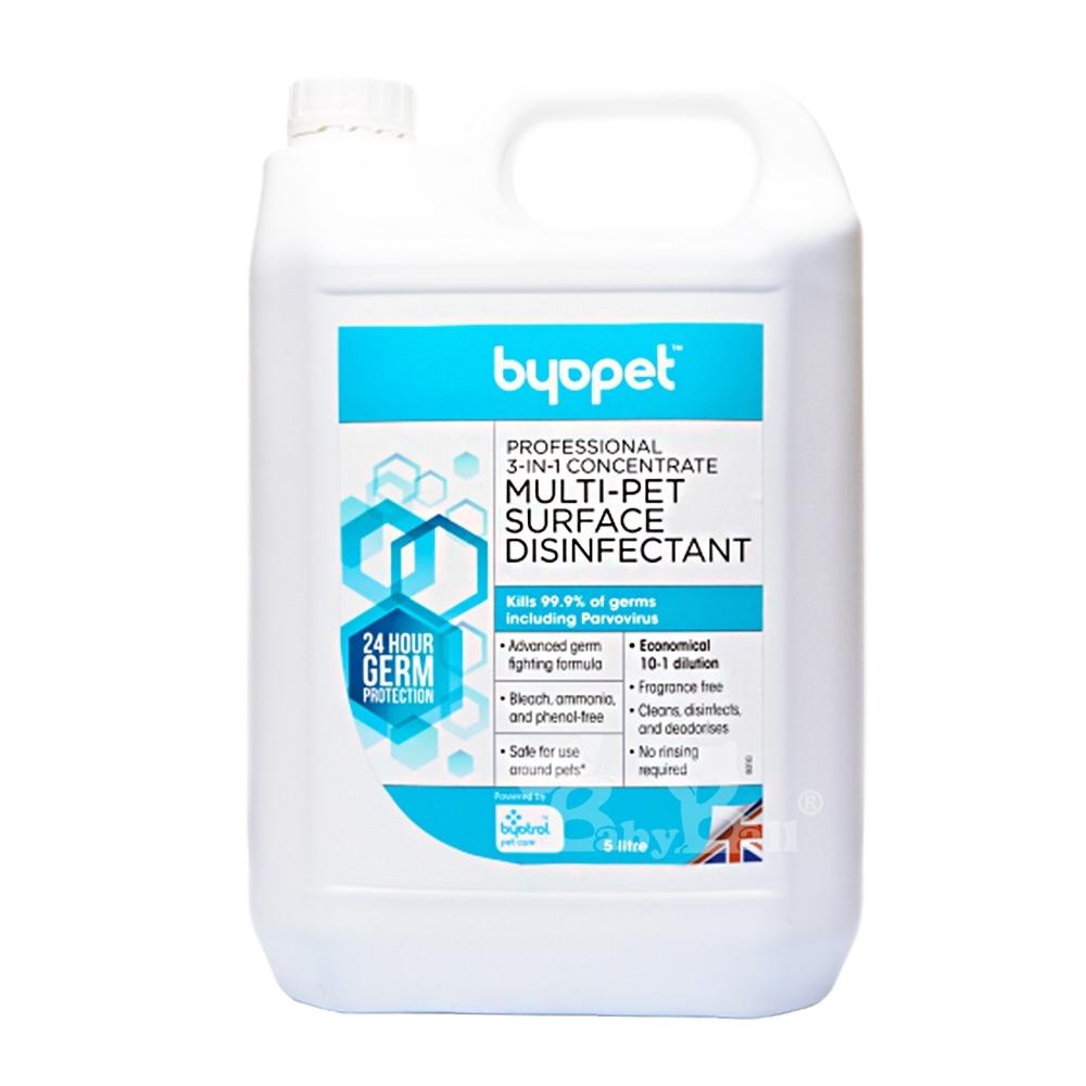 即期良品 英國Byopet 寵物抗菌 3合1除臭清潔濃縮液5L-8010