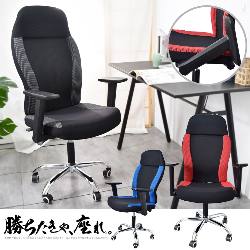 凱堡 升級款-蓋爾折手鐵腳PU輪賽車椅/電腦椅/辦公椅/電競椅