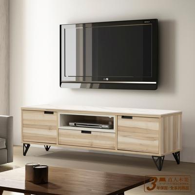 直人木業-STABLE北美原木精密陶板151公分電視櫃