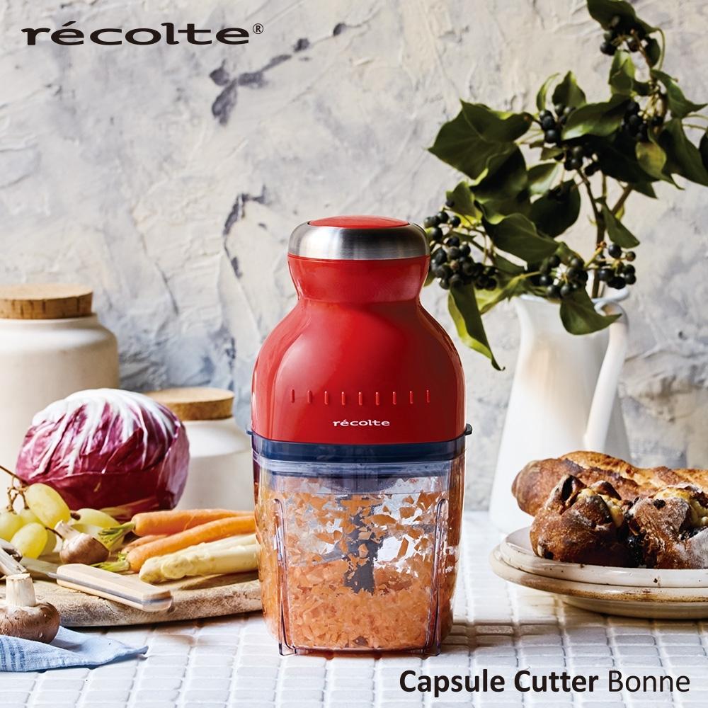 recolte 日本麗克特Bonne 萬用調理機 胭脂紅