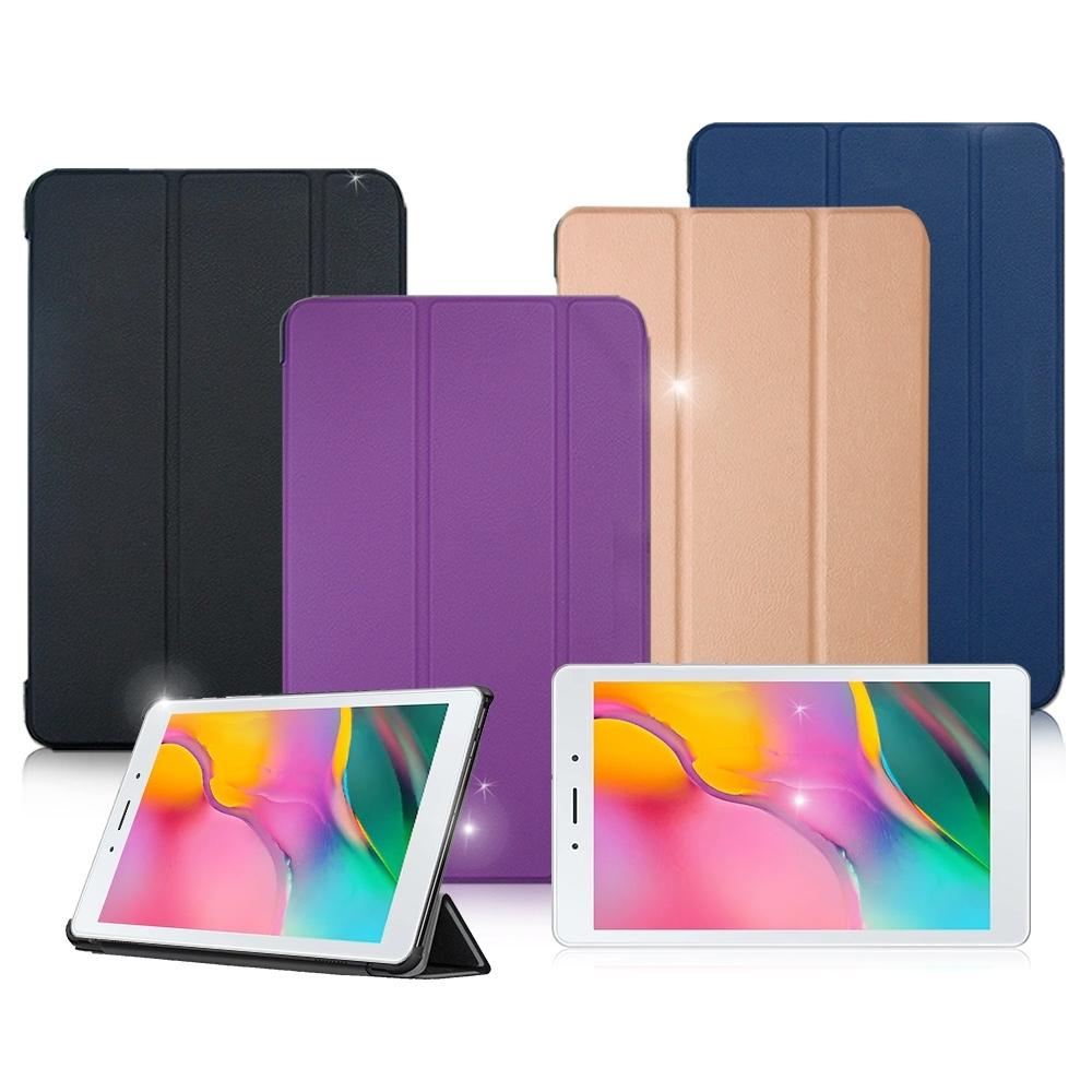 VXTRA Samsung Tab A 8.0 2019 LTE經典皮紋三折保護套