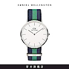 DW手錶 官方旗艦店 40mm銀框 Classic 經典藍綠織紋錶帶