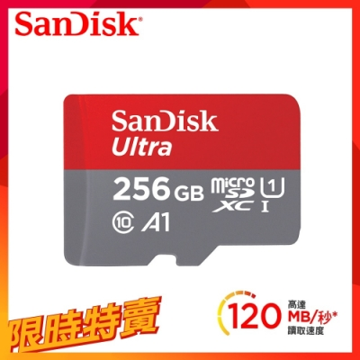 [時時樂限定]SanDisk Ultra microSDXC UHS-I (A1)256GB記憶卡120MB/s