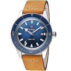 RADO雷達HyperChrome皓星系列庫克船長機械錶(R32505205)-藍/棕皮