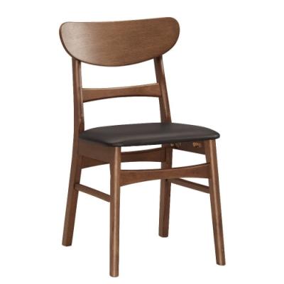 MUNA 羅拉餐椅(皮)(實木)(4入)  44X47.5X77cm