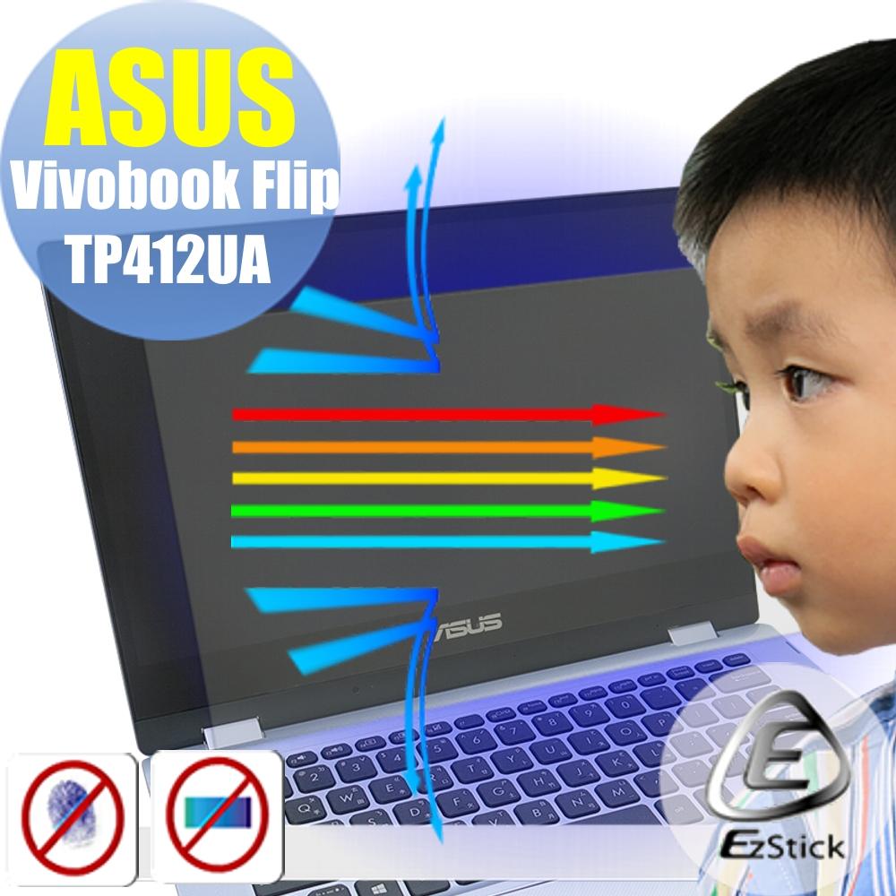 EZstick ASUS TP412 TP412UA 專用 防藍光螢幕貼
