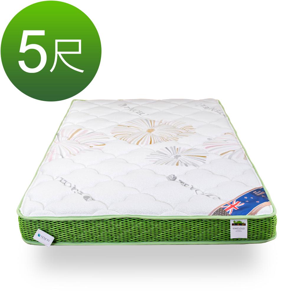 KiwiCloud專業床墊-天絲C兒童超薄型13cm獨立筒彈簧床墊-5尺標準雙人