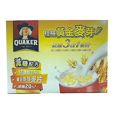 桂格黃金麥芽 超級3合1麥片(33gx50入)