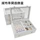 冰花絨布 高檔首飾盒 珠寶盒 戒指 項鍊 耳環 飾品收納(耳環+項鍊)