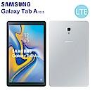 Samsung Galaxy Tab A(2018)10.5 T595 LTE平板(灰)