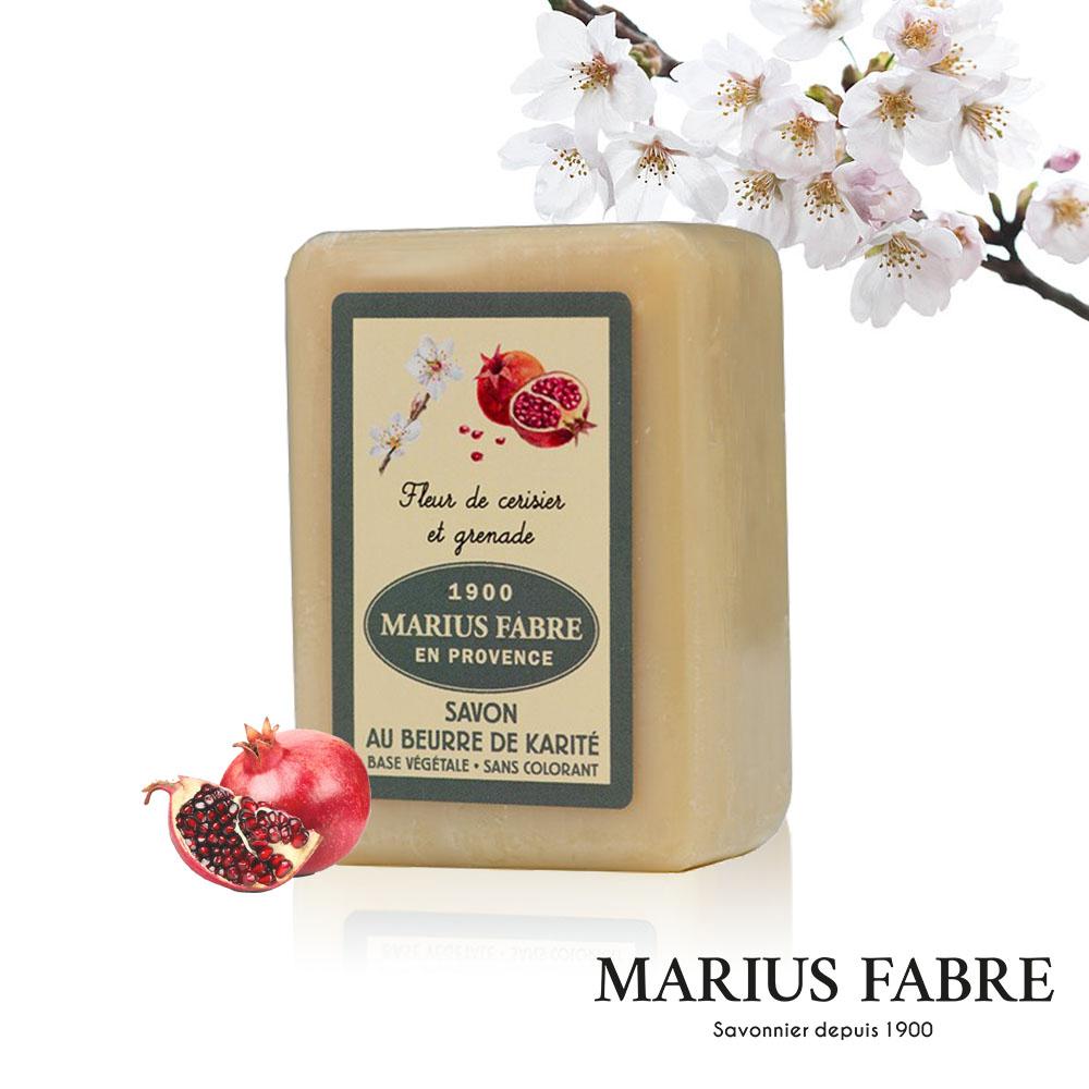 法國法鉑-天然草本櫻花與石榴棕櫚皂-250g/顆