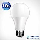 木林森  LED廣角形燈泡12W_10入-白光