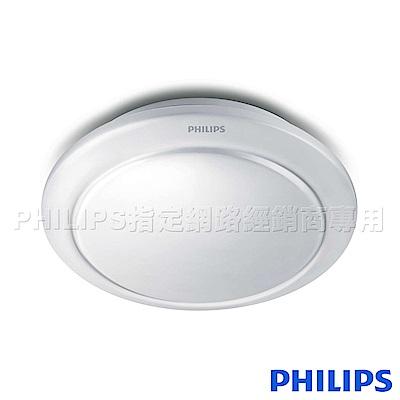 Philips飛利浦 新一代 LED吸頂燈10W-黃光(雅致壓紋 61049)