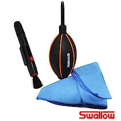 Swallow 清潔組合4(吹球+拭鏡筆+拭鏡包布) 不挑色
