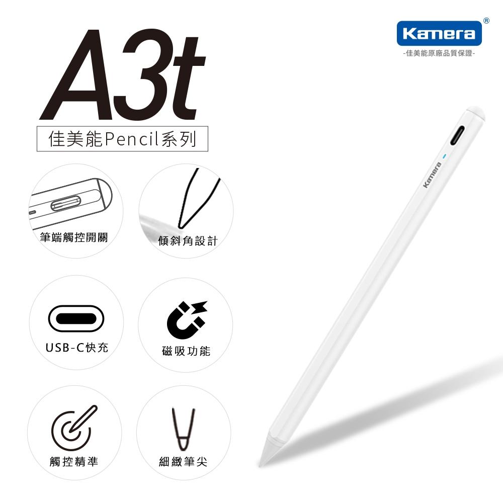 Kamera A3t iPad Pencil 手寫筆 for iPad 傾斜角防誤觸