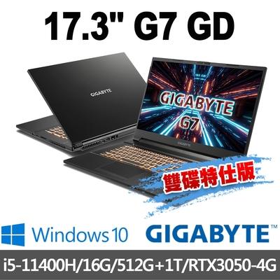 GIGABYTE 技嘉 G7 GD 17.3吋 電競筆電(i5-11400H/16G/512G+1T/RTX3050-4G/Win10-雙碟特仕版)