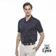【Lynx Golf】男款吸汗速乾海豚印花胸袋款短袖襯衫-深藍色 product thumbnail 2