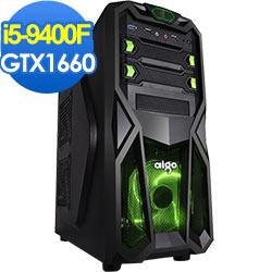 技嘉平台[星弧武者]i5六核GTX1660獨顯Win10電腦