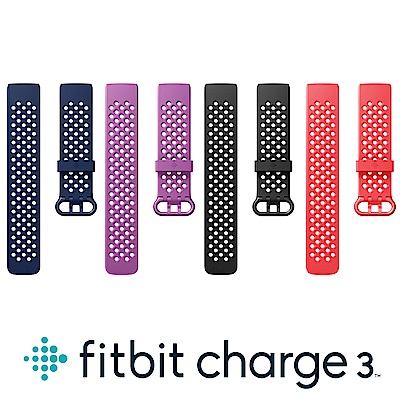 Fitbit Charge3 運動錶帶