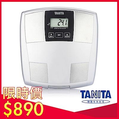 [時時樂限定]TANITA體脂計UM-070(快速到貨)