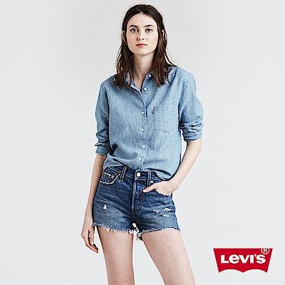 Levis 牛仔襯衫 女裝/ 蝴蝶結綁帶