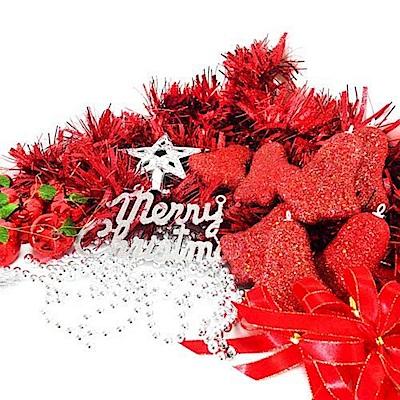 摩達客 聖誕裝飾配件包組合-經典純紅色系 (2尺(60cm)樹適用)(不含聖誕樹)(不含燈