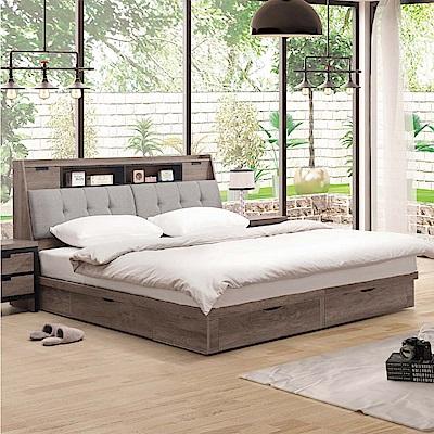 文創集 普爾6尺雙人加大四抽床台(床頭+四抽床底+不含床墊-187x218x108cm免組