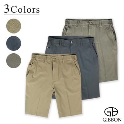 GIBBON 萊卡彈力速乾休閒短褲-三色
